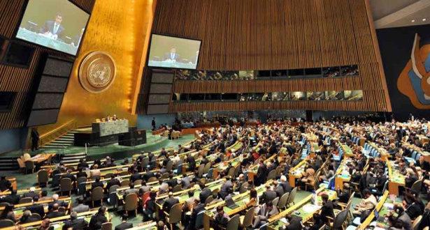 Derechos colectivos de Pueblos Indígenas a tierras, territorios y recursos, el tema del 17º período de sesiones del Foro de la ONU